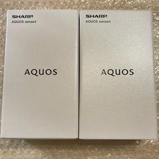 SHARP - AQUOS sense4 SH-M15 2台セット シルバー ライトカッパー