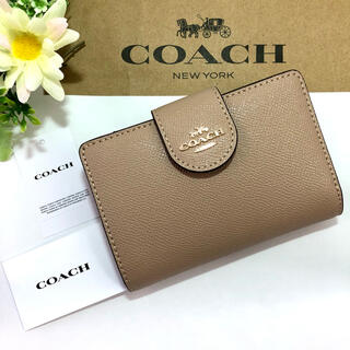 COACH - 新作 COACH コーチ 2つ折り財布 二つ折り ベージュ グレージュ トープ