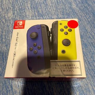 Nintendo Switch - Joy-Con ジョイコン 新品未開封