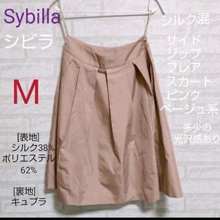 Sybilla - Sybilla(シビラ)サイドジップフレアスカート ピンクベージュ系光沢感