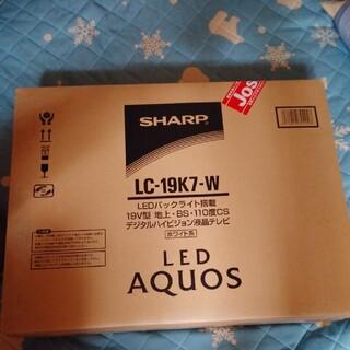 AQUOS - SHARP、AQUOS19型テレビお値下げ