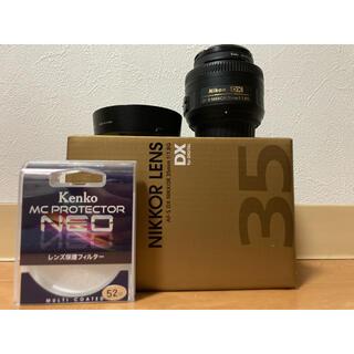 Nikon - 【20日までの限定価格】Nikon単焦点レンズ 35mm f/1.8G