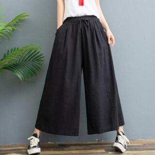【ブラック:XXL】気軽に着れる ガウチョ ワイドパンツ