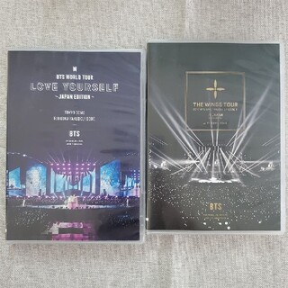 BTS LOVE YOURSELF ライブ DVD 2点セット