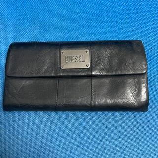 ディーゼル(DIESEL)の長財布 ディーゼル diesel(長財布)