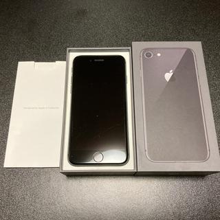 Apple - iPhone8 64GB SIMロック解除済み