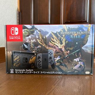 ニンテンドースイッチ(Nintendo Switch)のNintendo Switch モンスターハンターライズ スペシャルエディション(家庭用ゲーム機本体)