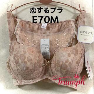 トリンプ(Triumph)のトリンプ 恋するブラ Summer515  E70M(セット/コーデ)
