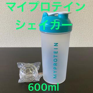 【新品未使用】マイプロテイン シェイカー 600ml 送料込み