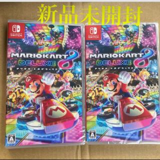 Nintendo Switch - 新品未開封 マリオカート8 デラックス 2点