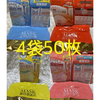 フェイスパック 4袋(パック/フェイスマスク)