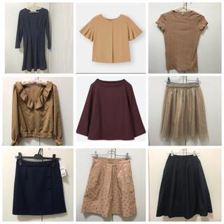 UNIQLO - レディース 秋服 まとめ売り 新品含む