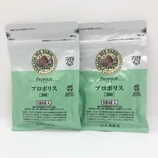 山田養蜂場 - 山田養蜂場 プロポリス300 100球 2袋