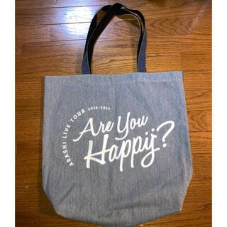 Johnny's - 嵐 Are you happy? ツアーバック