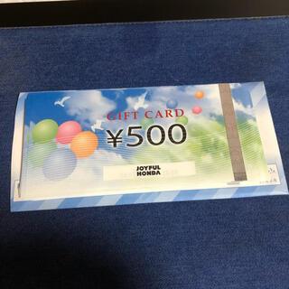 送料込 ジョイフル本田 株主優待 ギフトカード 16000円分