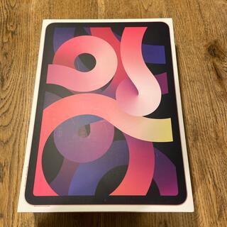 iPad - iPad air4 64GB WIFIモデル ローズピンク