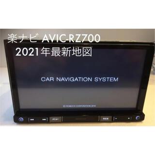 Pioneer - カロッツェリア AVIC-RZ700 7V型ワイド地上デジタル楽ナビ最新地図