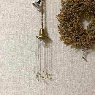 オカベマキコ あめふりランプ(天井照明)