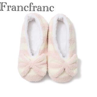 Francfranc - Francfranc フランフラン モールニット ルームシューズ ピンク