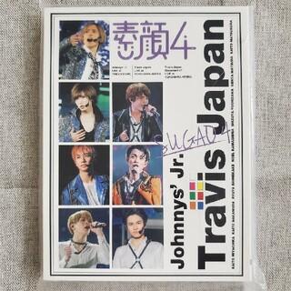素顔4 【Travis Japan 盤】DVD(アイドル)
