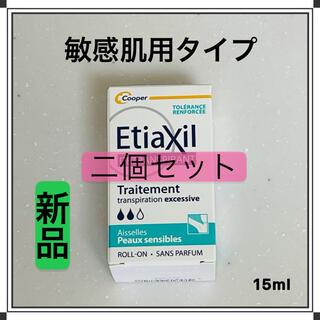 2個セット エティアキシル デトランスピラン 敏感肌用タイプ 15ml