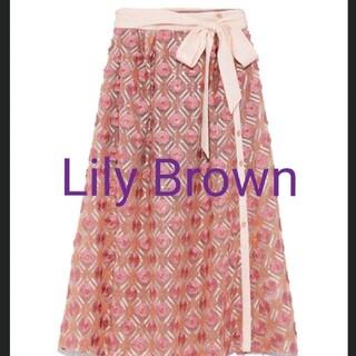 リリーブラウン(Lily Brown)の❗️値下げしました❗️【未使用】 美品 リリーブラウン ロングスカート 刺繍(ロングスカート)