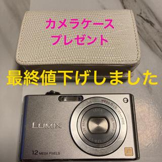 パナソニック(Panasonic)の Panasonic コンパクトデジタルカメラ LUMIX  DMC-FX40(コンパクトデジタルカメラ)