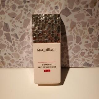 MAQuillAGE - マキアージュドラマチックベース
