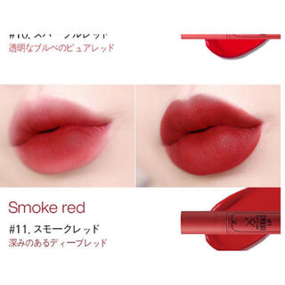 too cool for school   NUAGE LIP