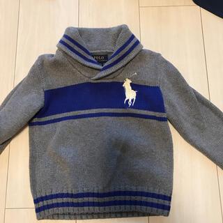 ポロラルフローレン(POLO RALPH LAUREN)のセーター(ニット)