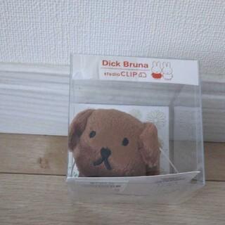スタディオクリップ(STUDIO CLIP)のstudio clip スタジオクリップ miffy ミッフィー マルチバンド(キャラクターグッズ)