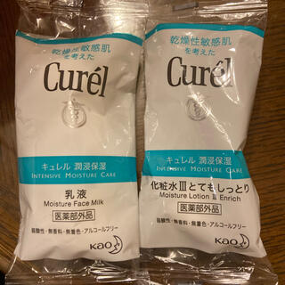 Curel - ◎新品未使用◎キュレル 化粧水&乳液