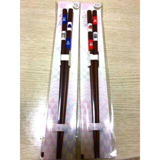 マリメッコ(marimekko)のミッフィー  ペア お箸 北欧 マリメッコ 日本製(カトラリー/箸)