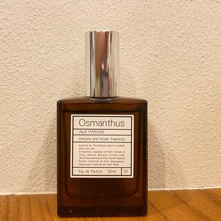 オゥパラディ(AUX PARADIS)のruu様 AUX PARADIS オスマンサス 30ml(香水(女性用))