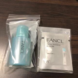 FANCL - ファンケルクレンジングオイル、洗顔パウダーセット