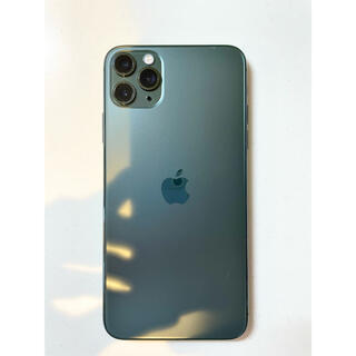 Apple - iPhone 11 Pro Max 256G【美品】