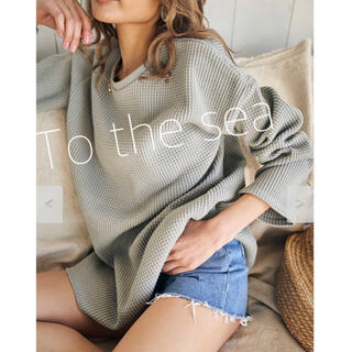 ALEXIA STAM - 新品タグ付き To the sea  ワッフルドロップショルダートップス