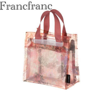 Francfranc - Francfranc フランフラン ヴォヤージュ ビニールバッグ