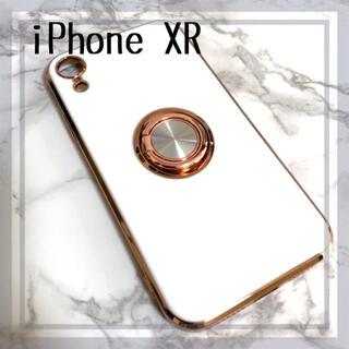 リング付きiphoneケース【ホワイト】 iphone XR