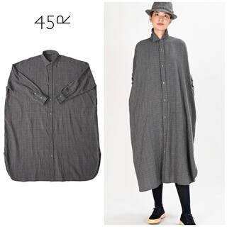 45rpm - 45R 美品 | インド薄ネルビッグシャツワンピース とってもゆったり