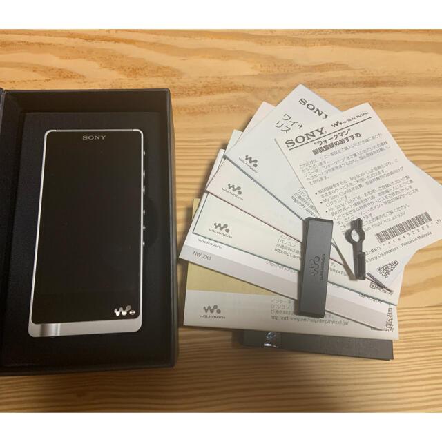 SONY NW-ZX1 WALKMAN 音楽 プレーヤー DAP ジャンク スマホ/家電/カメラのオーディオ機器(ポータブルプレーヤー)の商品写真