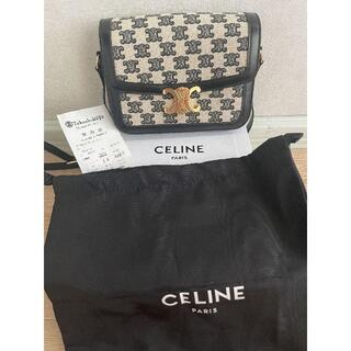 celine - Celine凱旋門ショルダーバッグ ミディアム トリオンフバッグ