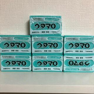 トウホウ(東邦)のウタマロ石鹸 7個セット(洗剤/柔軟剤)