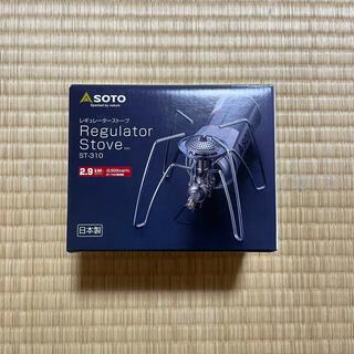 新富士バーナー - SOTO レギュレーターストーブ st-310 新品未使用 国内正規品