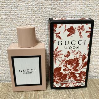 Gucci - GUCCI 香水 BLOOM ブルーム 50ml ポーチ付属