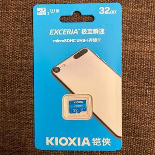 トウシバ(東芝)のキオクシア マイクロSDカード 32GB(その他)