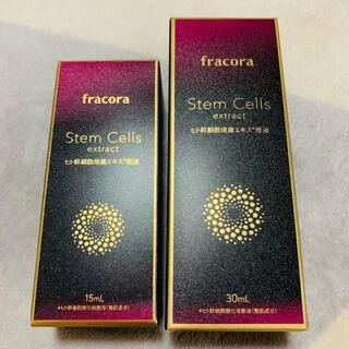 フラコラ(フラコラ)のヒト幹細胞培養エキス原液 30ml 15ml(美容液)