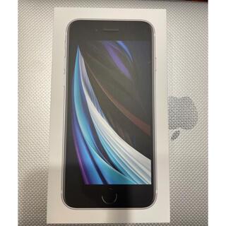 iPhone - 新品 iPhone SE 第2世代 64GB SIMフリー ホワイト