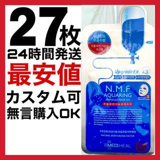 27枚 NMFアクアリング メディヒール メディヒル 韓国コスメ パック(パック/フェイスマスク)