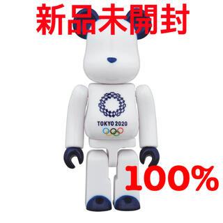 メディコムトイ(MEDICOM TOY)の【 BE@RBRICK 100% 】 ベアブリック 東京2020 オリンピック(フィギュア)